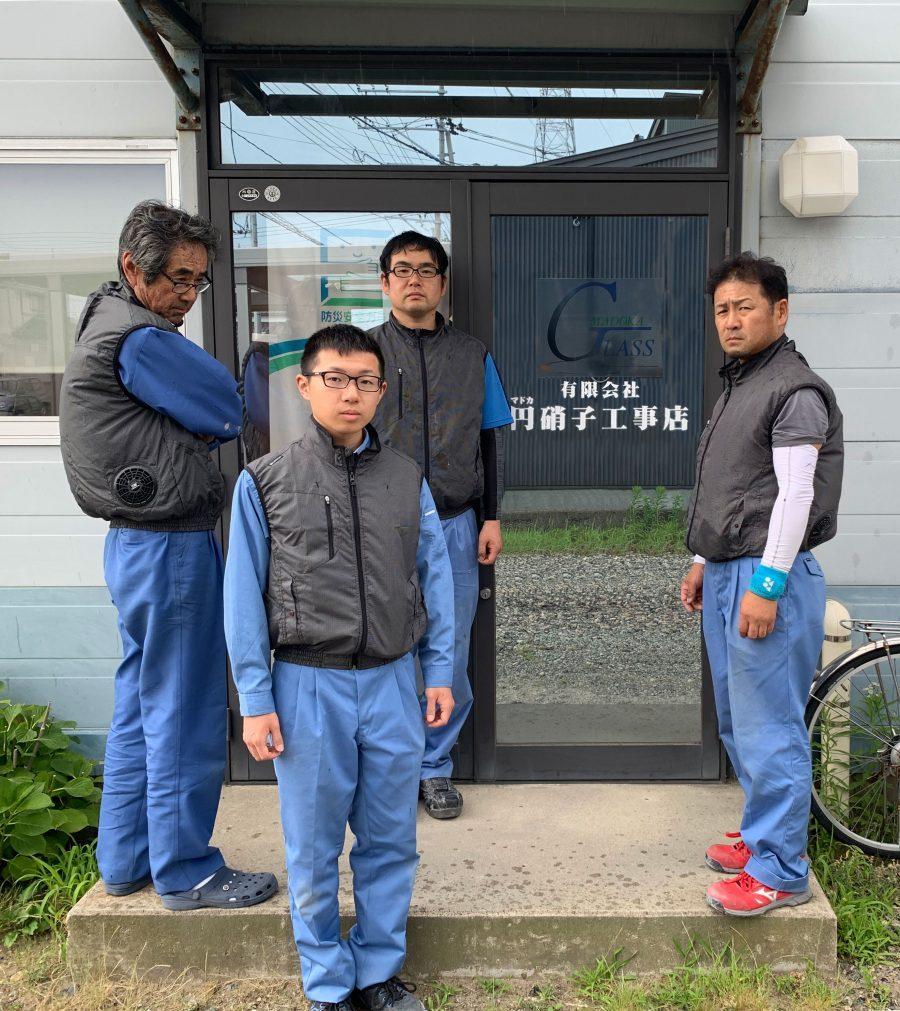 硝子工事のプロ集団